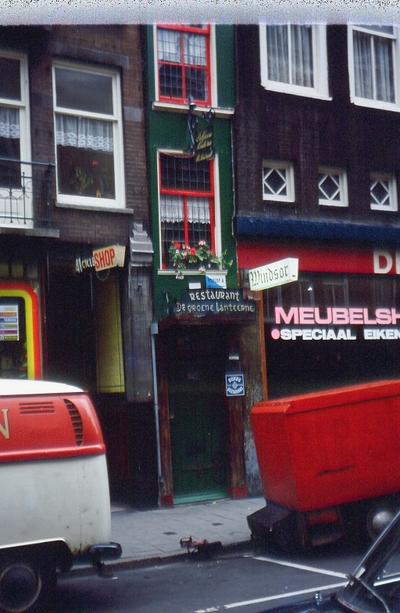 Amsterdam1975