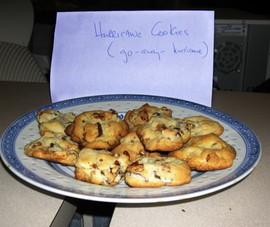 Hurricanecookies